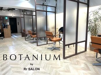 ボタニウム バイ アールサロン(BOTANIUM by RrSALON)