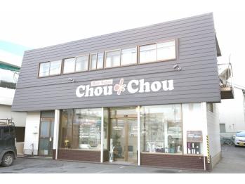 ヘアーサロン シュシュ(HairSalon Chou Chou)