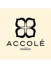 アコレ ミリュー(ACCOLE milieu)