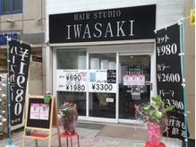 ヘアースタジオ イワサキ 大阪九条店(IWASAKI)