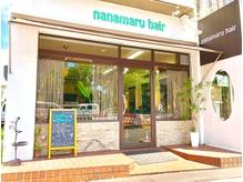 ナナマルヘアー(nanamaru hair)