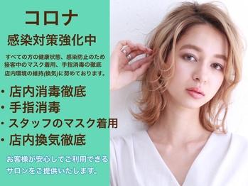 アース 市川店(HAIR & MAKE EARTH)(千葉県市川市/美容室)