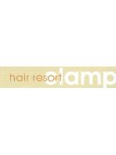 ヘアリゾートクランプ(hair resort clamp)