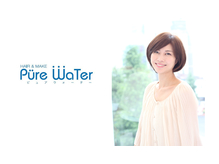 ピュアウォーター 東雲店(Pure Water)の詳細を見る