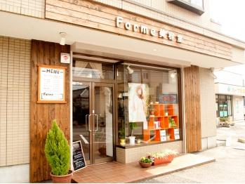 フォルム(Forme)(埼玉県さいたま市桜区/美容室)