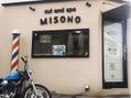 カットアンドスパ ミソノ(cut and spa MISONO)