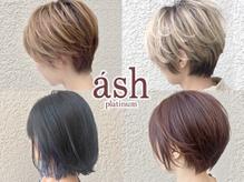 ash PLATINUM 太田