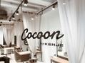 コクーン バイ ケンジ(Cocoon by KENJE)