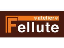 アトリエフェリュート(atelier Fellute)の詳細を見る