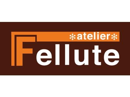 アトリエフェリュート(atelier Fellute) image