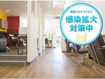 ヘアカラー専門店 フフ 西新井店(fufu)(東京都足立区/美容室)