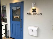 ウルヘアケア(Ulu. hair care)の詳細を見る