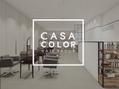 カーサカラー イオン新宮店(CASA Color)
