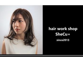 シークプラス(SheCu+)(青森県八戸市/美容室)
