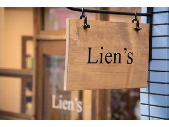 リアンズ(Lien's)(東京都北区)