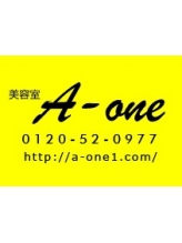 美容室 エーワン(A one)