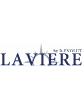 ラヴィエール(LAVIERE by R-EVOLUT)