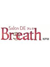 サロン ド ブレス(Salon DE Breath)