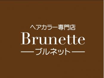 ヘアカラー専門店ブルネット 泉中央店(Brunette)