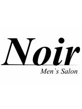 ノアール(Noir)