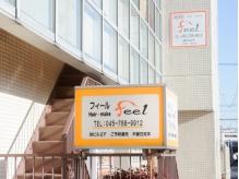オレンジ色の看板あり★左の階段をお上がりください♪