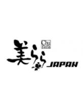 美ららジャパン(JAPAN)