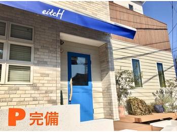 エイチ(eitcH)(埼玉県さいたま市南区/美容室)