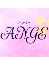 アンジェ(ANGE)