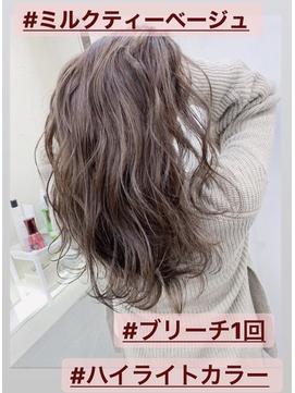 *misherry 【Natsuki】ミルクティーベージュ デザインカラー*