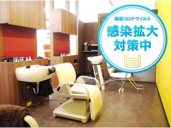 ヘアカラー専門店 フフ MEGAドン・キホーテUNY佐原東店(fufu)
