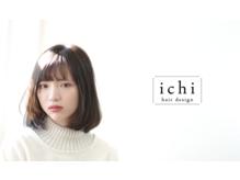 イチ(ichi)の詳細を見る