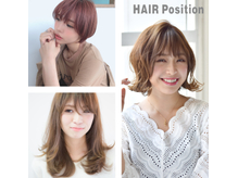 ヘア ポジション HAIR Position 大館西店の詳細を見る