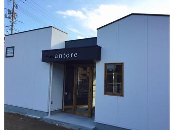 ヘアー サロン アントレ(hair salon antore)(鳥取県米子市/美容室)