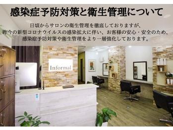 インフォーマル(Informal)(大阪府大阪市北区)