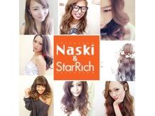 ナスキィアンドスターリッチ(Naski&StarRich)
