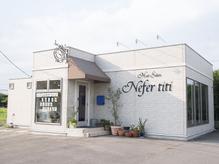 ヘアーサロン ネフェル ティティ(Nefer titi)
