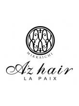 アズヘアー ラペ 三日市店(A'z hair LAPAIX)
