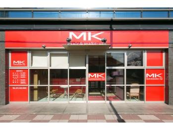 ヘアーアンドメイクアップMK 貝塚店(hair&make-up MK)(大阪府貝塚市/美容室)