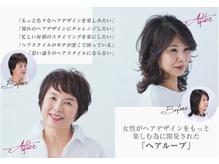 ビューティサロンユー(beauty salon U)の写真