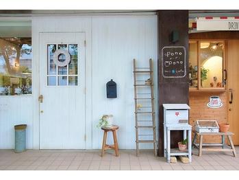 ポノポノ ヘアプラスカフェ センター南(hair+cafe)(神奈川県横浜市都筑区/美容室)