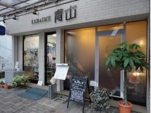 青山ビューティーハウス