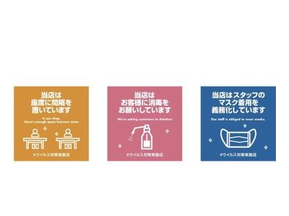 リド滑川店(LIDO) image