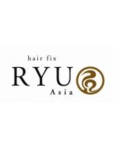 ヘアーフィックス リュウアジア(hair fix RYU Asia)