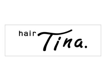 ティナ(Tina)(大分県別府市/美容室)