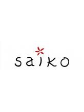 美容室サイコ(saiko)