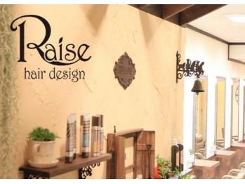 ライズ ヘアー デザイン(Raise hair design)