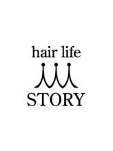 ヘアライフ ストーリー(hair life STORY)
