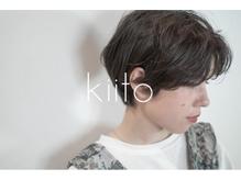 キート(Kiito)の詳細を見る