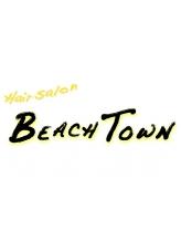 ビーチタウン(BEACH TOWN)