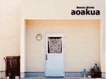 ビューティーワークス アオアクア(Beauty works aoakua)